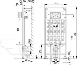 A101/1200 Инсталляция AlcaPlast