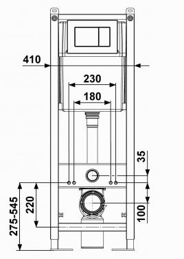 Система инсталляции СИ 01.04.54.00.1