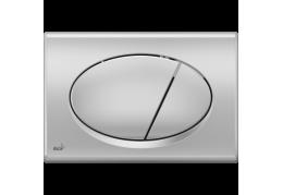 M72 Кнопка управления (Хром-матовая)