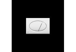 M70 Кнопка управления (Белая)