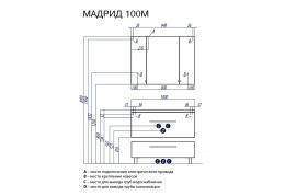 МАДРИД 100 M (ОДИН ЯЩИК)