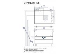 СТАМБУЛ 105