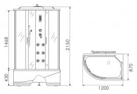 Душевая кабина ERLIT ER 5512TPR-S3