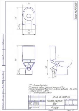 GEO унитаз-компакт с сиденьем дюропласт с микролифтом
