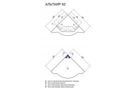 АЛЬТАИР 62