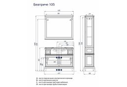 БЕАТРИЧЕ 105