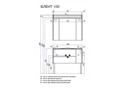 БЛЕНТ 100