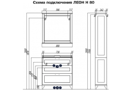 ЛЕОН 80Н