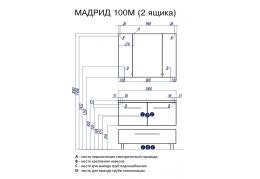 МАДРИД 100 M (ДВА ЯЩИКА)