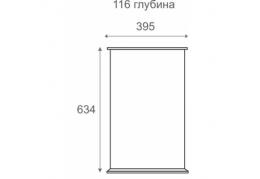 Комплект мебели Манго