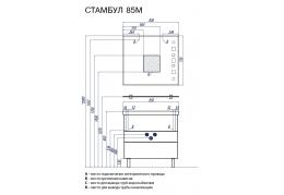 СТАМБУЛ 85 М