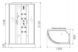 Душевая кабина ERLIT™ ER 4512PR-C3