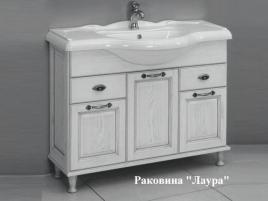 ЖЕРОНА 105